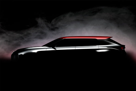 "NUEVO MITSUBISHI GROUND TOURER CONCEPT: ""ULTIMATE EXPRESSION"""