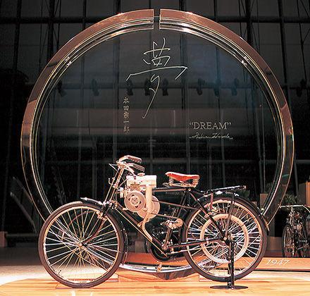 68 años de Honda: ¿cómo fue el 24 de septiembre 1948?
