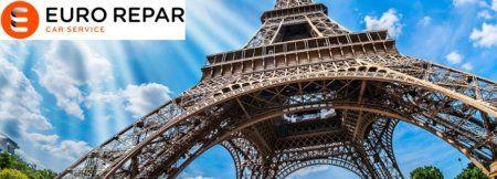 ¡nos hemos clasificado para la final de París!