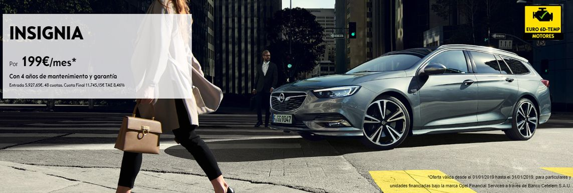 [Opel] INSIGNIA Header