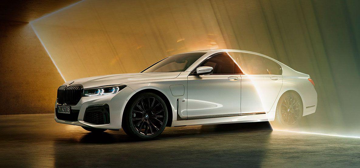 ¿QUÉ NOVEDADES NOS TRAE EL BMW SERIE 7 HÍBRIDO ENCHUFABLE?