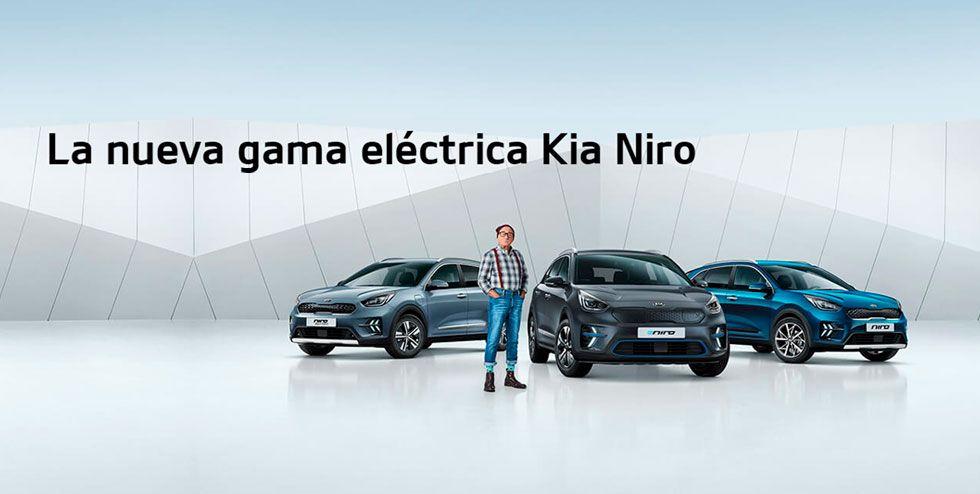 GAMA ELÉCTRICA KIA NIRO