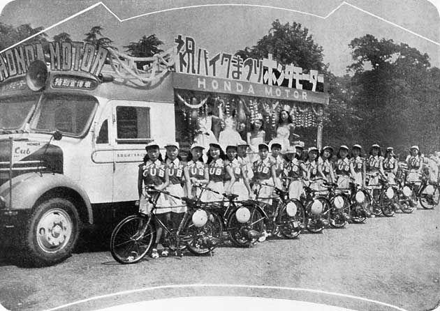 Honda 1952: un antecedente prehistórico de las campañas de email marketing