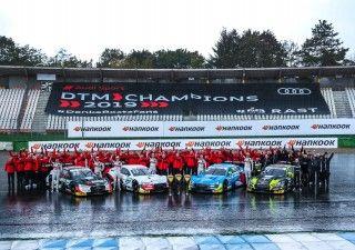 Con motor TFSI: año de récords para Audi en el DTM