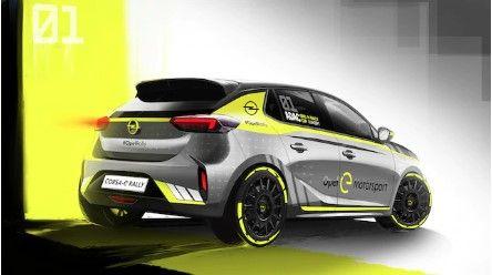Opel, primer fabricante en presentar un coche eléctrico de rallies