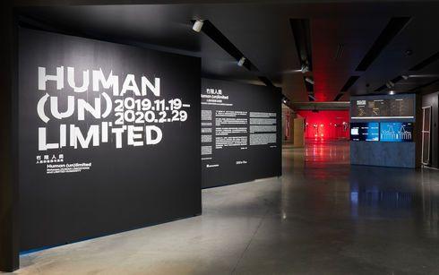 Hyundai Motorstudio lanza: 'Human (un) limited