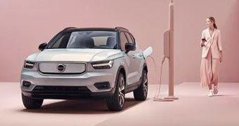 Fuerte demanda de los Volvo XC40 Recharge P8 AWD totalmente eléctricos antes del inicio oficial de las ventas