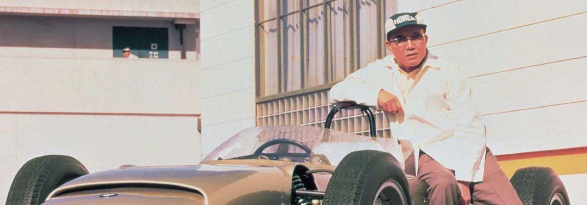 Fracasar para triunfar: el mayor secreto del fundador Soichiro Honda