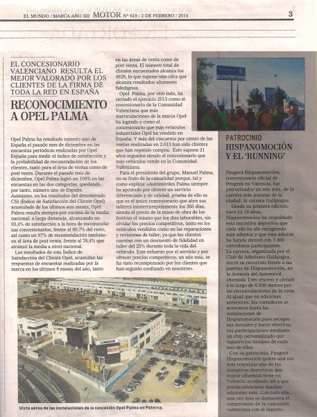 Opel Palma es el mejor valorado por los clientes en toda la red de concesionarios de España