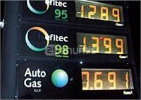 ADAPTAMOS SU VEHÍCULO GASOLINA A GAS LICUADO DEL PETRÓLEO (GLP) AHORRE UN 60% EN CARBURANTE