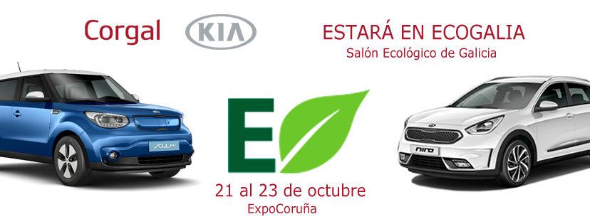 Corgal Automóviles estará en Ecogalia