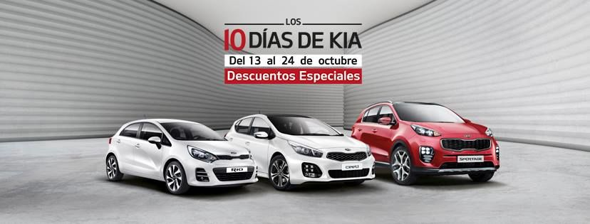 """APROVÉCHATE DE LOS """"10 DÍAS KIA"""" EN KIA AUTOSALDUBA"""