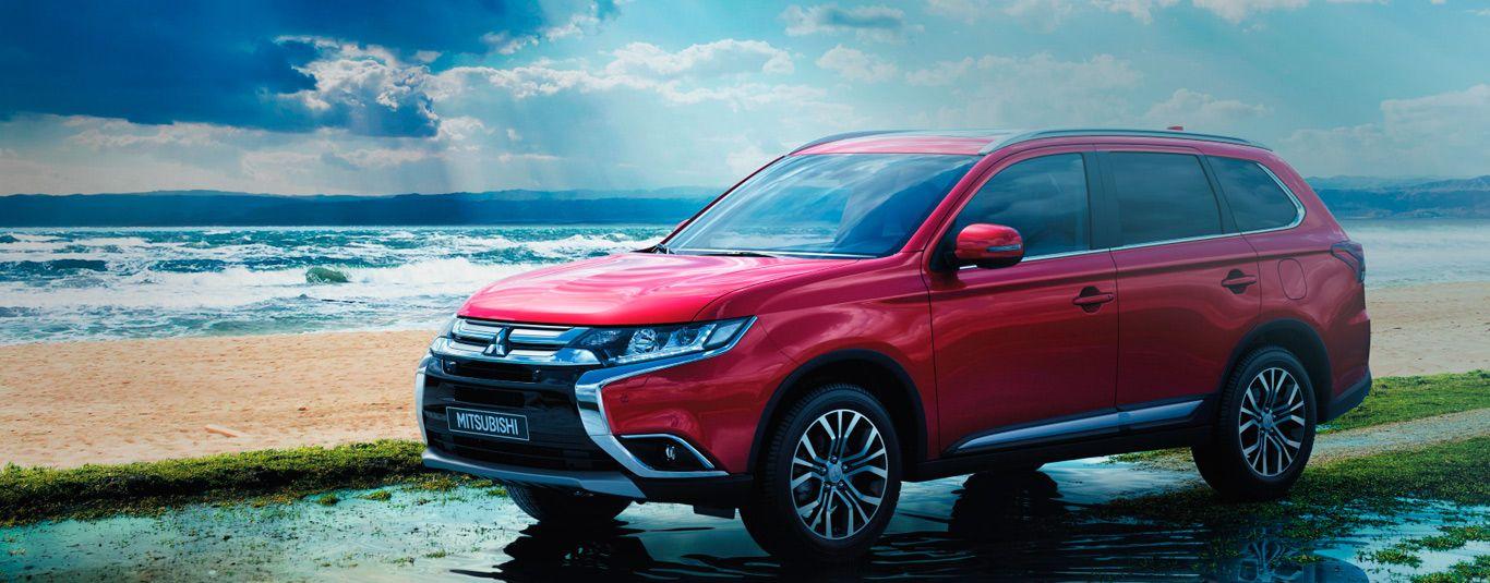 Vuelve a hablar de tu coche. Mitsubishi Outlander MPI Motion Automático 150 CV Desde 22990 €