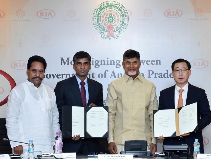 Kia motors abrirá una planta próximamente en India
