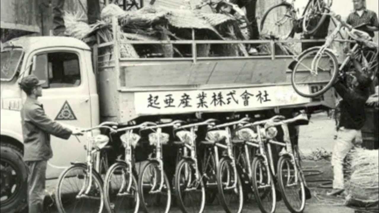 Kia, desde bicicletas hasta el Stinger