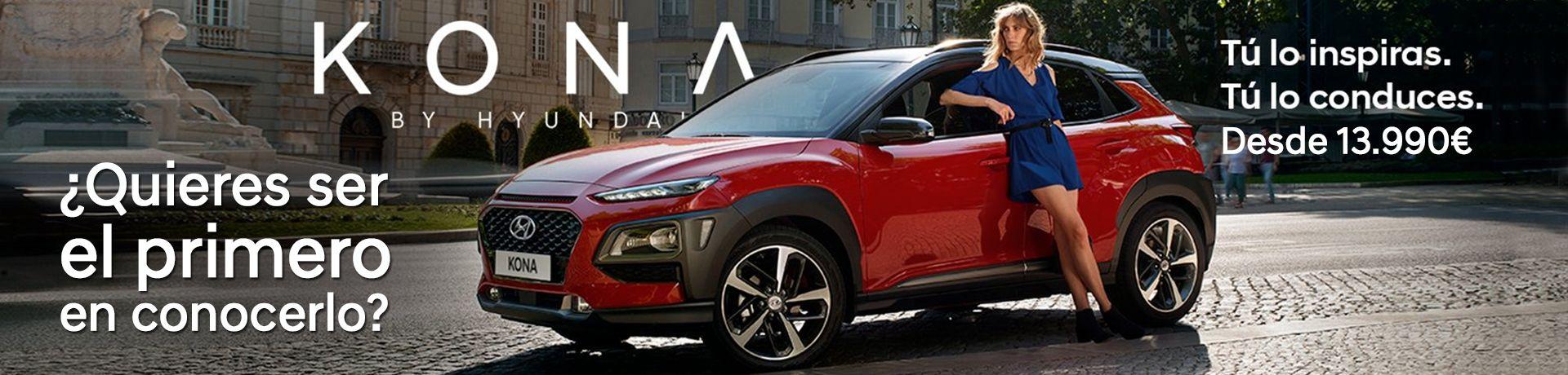 ¡El Nuevo Hyundai Kona ya está en Seulcar!