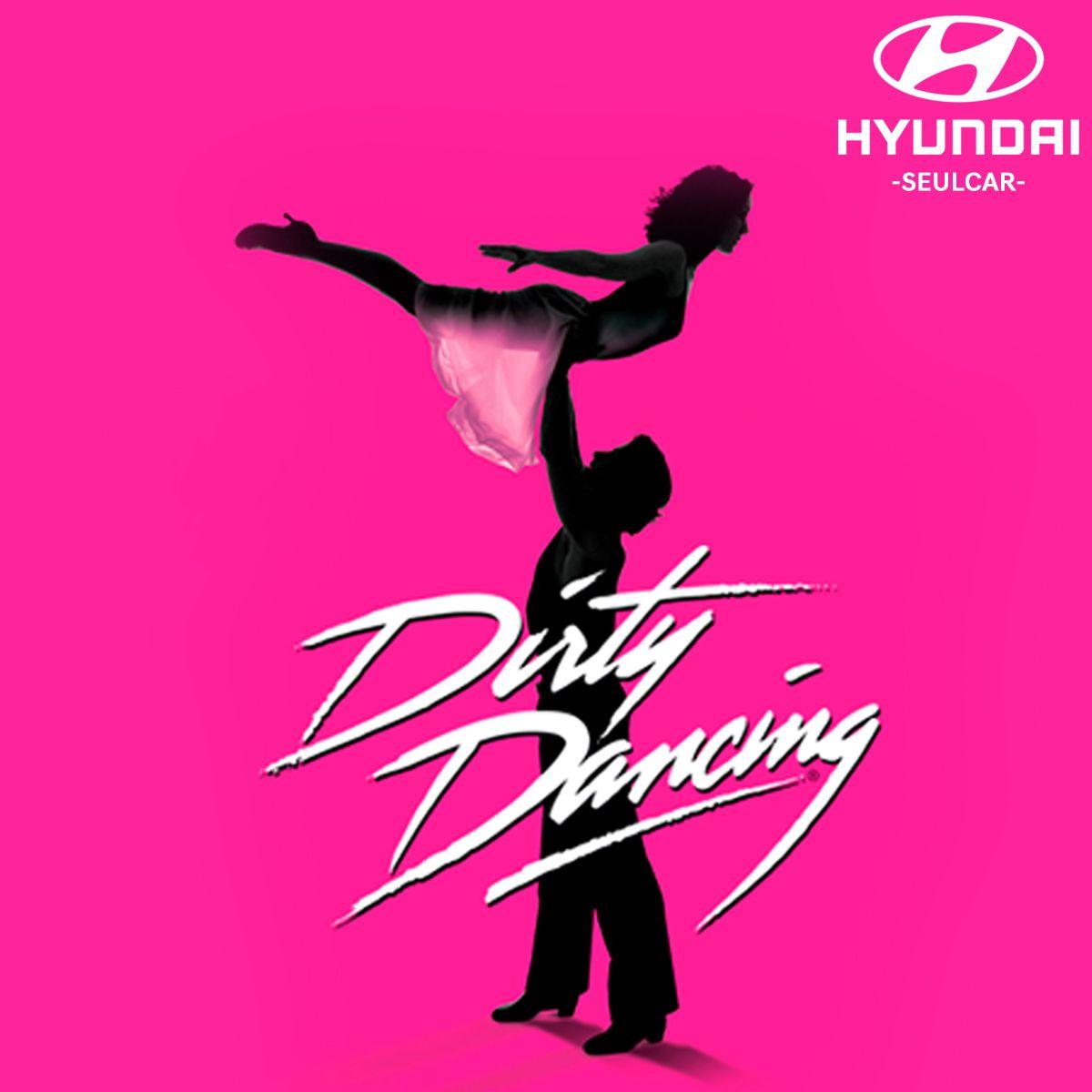 Dirty Dancing llega a Zaragoza con el patrocinio de Hyundai