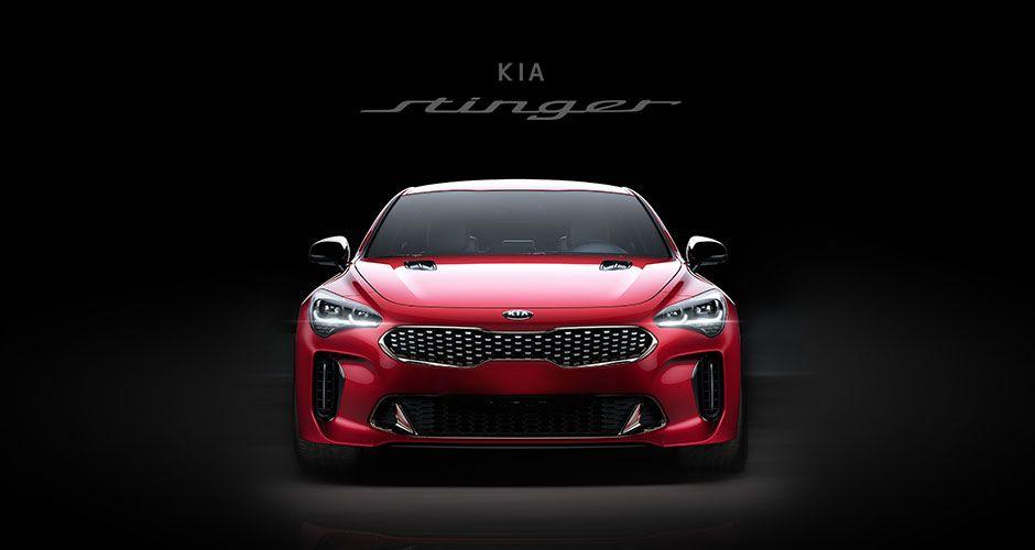 KIA Stinger 2018 recibe el premio EyesOn Design