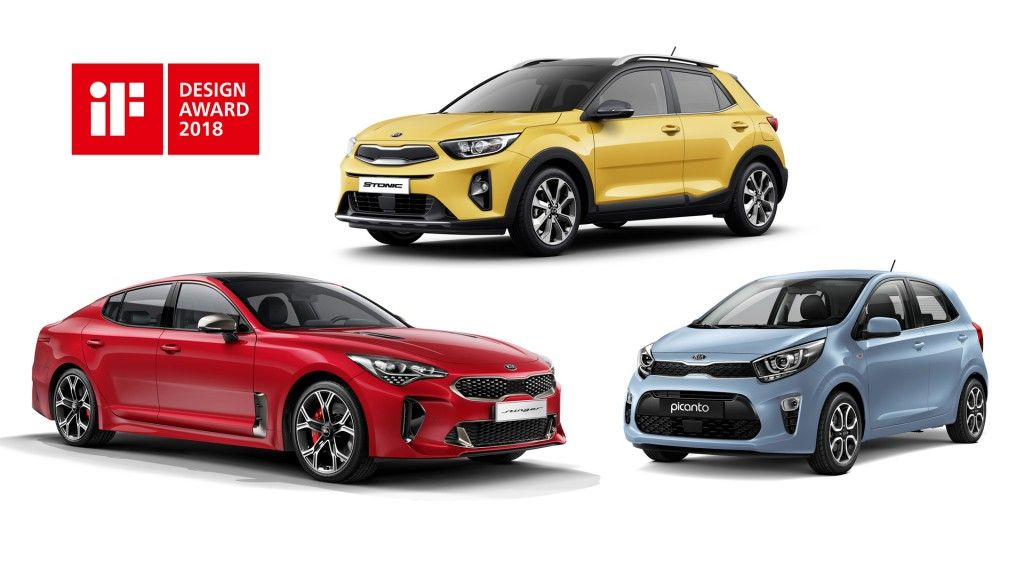 Tres premios para Kia en los iF design Awards 2018
