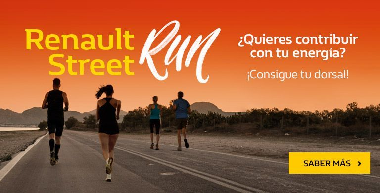 Renault Street