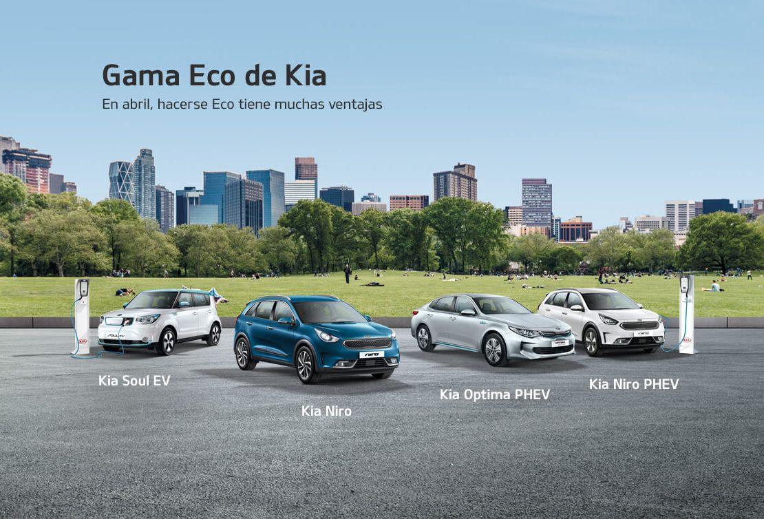 Los coches eléctricos de KIA