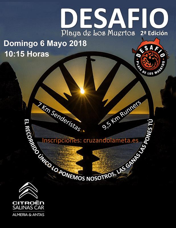Salinas Car formará parte del II Desafío Playa de los Muertos