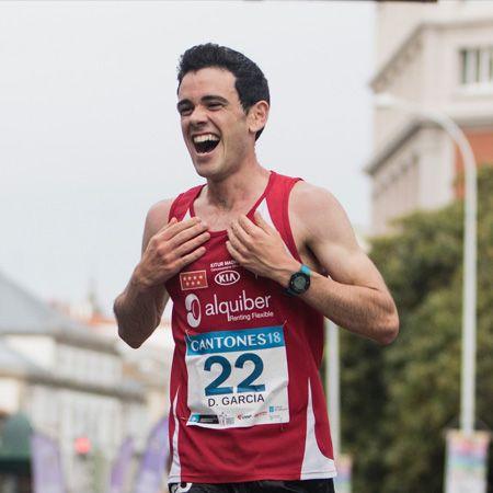 Diego García consigue el Récord de España sub23