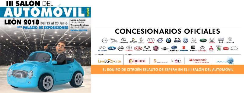 III Salón del Automóvil