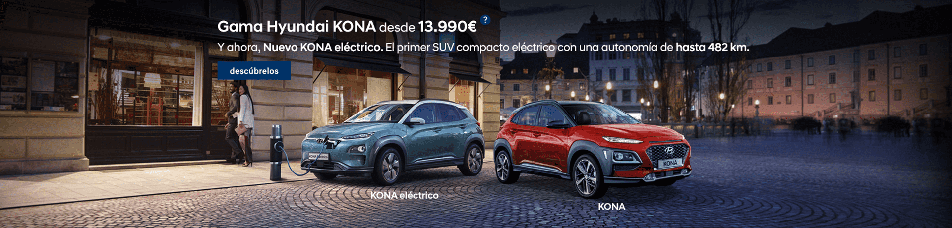 Descubre lo nuevo de la Gama Kona by Hyundai