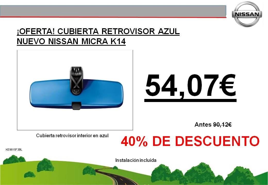 ¡OFERTA! CUBIERTA RETROVISOR AZUL NUEVO NISSAN MICRA K14 - 54,07€