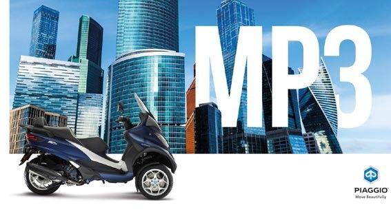 Piaggio MP3