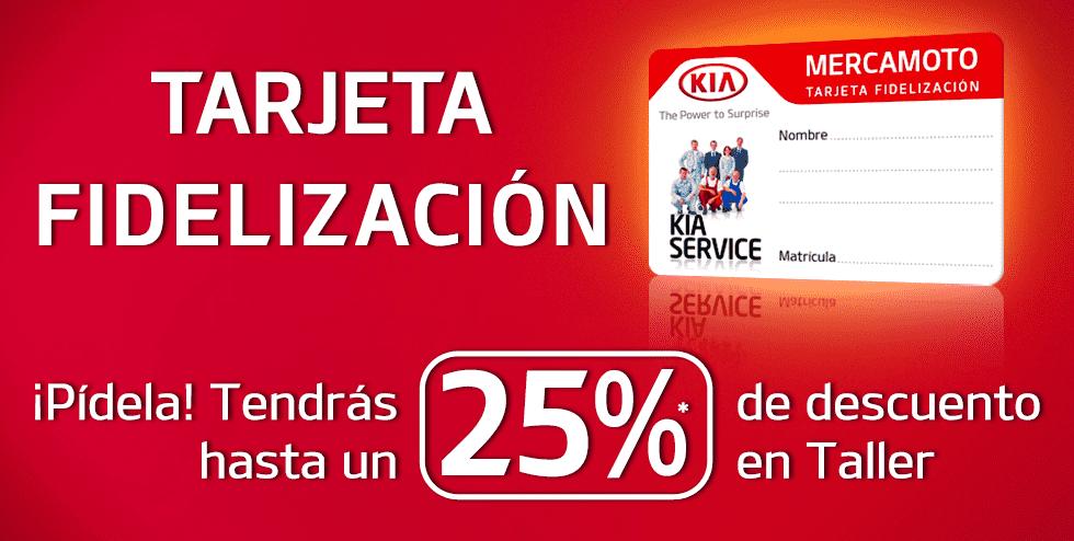 TARJETA FIDELIZACIÓN: HASTA 25% DE DESCUENTO EN TALLER