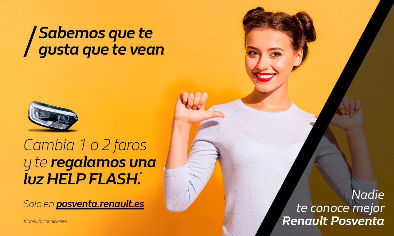 Una luz Help Flash de regalo