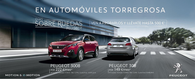 Descuento adicional de hasta 500 € en toda la gama de turismos Peugeot (108, 208, 2008, 308, 3008, 5008, Nuevo 508 y Rifter)